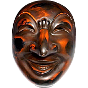 Japanese Vintage Pottery Noh 能楽 & Kagura Mask of Chikyu 地球