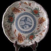 Japanese Vintage Imari 伊万里 Porcelain Decorative Nakazara Plate