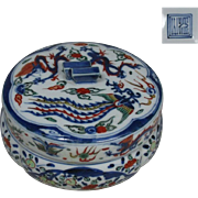 SALE Japanese Antique Imari Lidded Porcelain Bowl in the highly Decorated Nankin-Akae Style