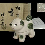 Japanese Raku Ware Pottery Kogo or Case of a Puppy By Famous Potter Keiraku Ito ...