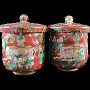 Japanese Vintage Pair of Kutani 九谷 Porcelain Yunome -Tea Cups Signed  Matsumoto 松本