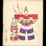 SALE Japanese Old Nihonga or Painting of Traditional Hinamatsuri 雛祭り Dolls