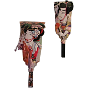 Japanese Vintage Pair of Decorative Hagoita Silk on Wood Handcrafted Paddles of Maiko and ...