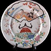 Japanese Antique Imari-Arita Iro-e Hichozan Shinpo-sei 肥碟山信甫製 Porcelain Plate by .