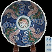 Japanese Antique Rare Hizen Nishiki-de Kinrande. Cobalt Blue and Gold Porcelain Bowl Signed  .