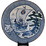 Japanese Vintage Arita Porcelain Huge Platter Wedding Boat of Seven Lucky Gods