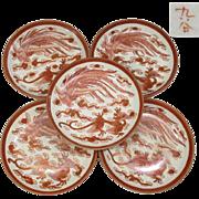 Japanese Antique Kutani 九谷焼 Set of Five Kozara Porcelain Plates Dragon & Phoenix