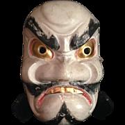 Japanese Antique Kagura 神楽, かぐら Mask of a Susana-No-Mikoto