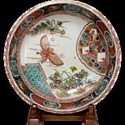 REDUCED Japanese Antique ko- Imari 伊万里 Large Jiki- Porcelain Bowl Beautiful with ...