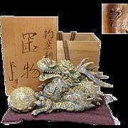 SALE Japanese Seto Ware 瀬戸  Kochi Glazed Porcelain Okimono of a Dragon with Pearl by ...