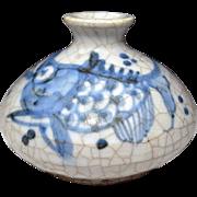 Japanese Antique  Seto ware 瀬戸 Abura-tsubo 陶器 or Hair Oil Bottle
