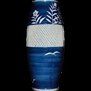 Vintage Arita Porcelain Vase of Sukashi or Open work Insert from the Kin-ho gama