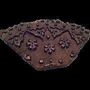 SOLD Rare Antique Japanese Hand Carved Wood Block Print Stamp ( 木版画  Moku hanga)