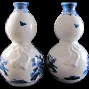 SALE Japanese Arita-Nabeshima Pair Double Gourd Porcelain Sake Bottles by Famous Kawazoe Seiza