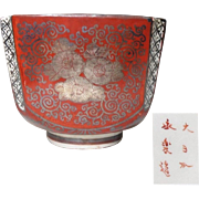 Japanese Rare Antique Kiyomuzu-yaki Beveled Porcelain Silver on Red Chawan by Great Potter ...