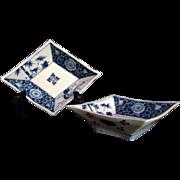 Japanese Antique ko-Imari Porcelain Plates Unusual Diamond shaped  Signed 瑞祥堂 Zuisho- do