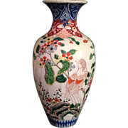 Large Japanese Antique ko-Imari Edo period Rare Hizen Porcelain 肥前 Imari Baluster Vase