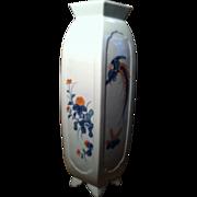 Japanese Vintage Tall Elegant  Porcelain Vase by Nabeshima Seizan-gama 鍋島青山