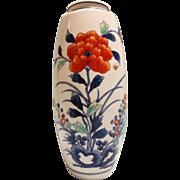 Japanese Vintage Porcelain Vase Famous Nabeshima Kawazoe Seizan Kiln