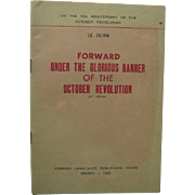 1969 North Vietnamese pamphlet celebrating 50th anniversary of October Revolution