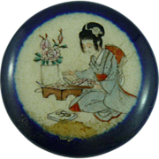 SOLD Very Special Large Antique Satsuma Button