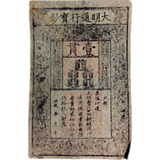 Extra rare Ming Dynasty kuan (10000 cash) bank note!