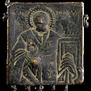 SOLD Rare Byzantine or late medieval bronze ortodox relic box!