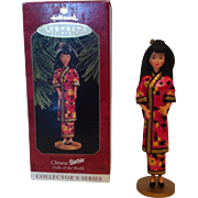 1997 Chinese Barbie Keepsake Ornament #2