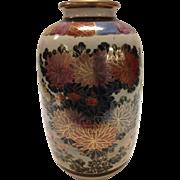 Beautiful Early 1900's Japanese Satsuma Vase-Finely Detailed