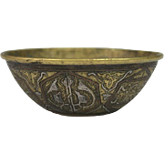Rare Brass Inlaid Silver & Copper Damascene Judaic Bowl Jerusalem Ca 1910.