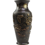 Antique Japanese Bronze Vase, 19th Century.