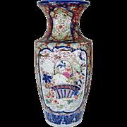 SALE Japanese Imari Meiji Period Porcelain Vase
