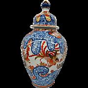 SALE Japanese Imari Studio Porcelain Vase And Cover