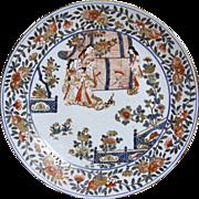 "French Samson Porcelain ""Imari"" Style Charger"