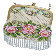REDUCED Art Deco micro beaded handbag vintage purse c1920