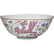 A Chinese antique famille rose porcelain circular bowl, mark of Guangxu 19-20 century