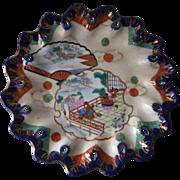 Large Polychrome 1891 Japanese Plate Giokusei Seto Nagoya Kutani