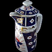 Antique Mark & Gutherz Carlsbad Austrian Gaudy Dutch Welsh Pot
