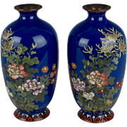 "SALE Pair of 5"" Japanese Silver Wire Cloisonné Cabinet Vases - Floral Design"