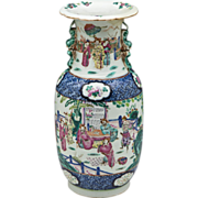 SALE Chinese Export Famille Rose Porcelain Baluster Vase with Court Scene
