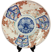 SALE Large Antique Japanese Imari Charger or Plate - Arita, Kakiemon - Meiji Period