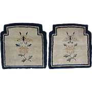Two Shaped Peking Chinese Mats , Oriental Rugs circa 1920's , Each 1.5 x 1.5