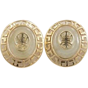 SALE Estate Chinese or Japanese Jade Earrings surrounded in a Yellow Gold greek style setting