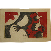 1969 WILLIAM ASHBY McCLOY (1913-2001) 'Cry-9-0-13 #2' Abstract Expressionist MODERNIST Woodcut