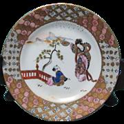 Nippon Royal Kaga Hand Painted Gilt Beaded Sandwich Plates Measures 6'' in Diameter!