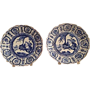 Magnificent Pair of Antique Asian Export Plates in Blue and White, c 1870-1890
