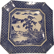 SALE Lovely Antique Chinese Export Design Plate, Very Good Condition!