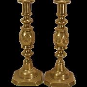 """19th C. Brass Candlesticks 11.5""""  Unusual Spiral Designs"""