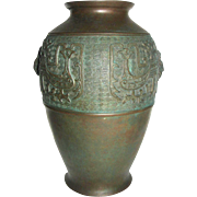 Old Chinese Bronze Vase 9 ½""