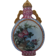 Painted enamel porcelain snuff bottle of birds and flowers with mark of QIanlong